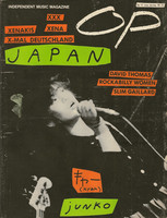 """OP Magazine, The """"X"""" Issue, July-August '84"""